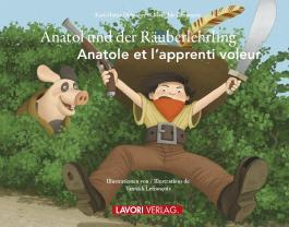 Anatol und der Räuberlehrling
