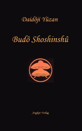 Bushido Shoshinshu