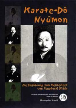 Karate Dô Nyûmon