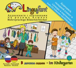 Lingufant - Im Kindergarten: Russisch - Deutsch