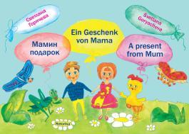 Ein Geschenk von Mama. A present from Mum. Mamin podarok.