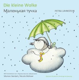 Die kleine Wolke - Deutsch-Russische Kindergartenfassung.