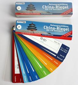 Travel Phrase Cards - China