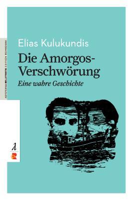 Die Amorgos-Verschwörung - Eine wahre Geschichte