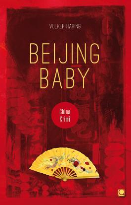 Beijing Baby