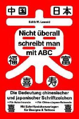 Nicht überall schreibt man mit ABC