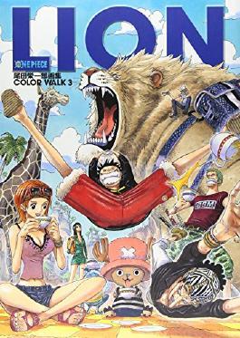 One Piece Color Walk 3 LION - Artbook (One Piece)