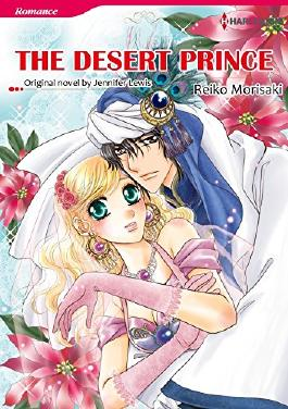 The Desert Prince [50-page Free preview] (Harlequin comics)