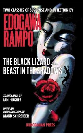 The Black Lizard and Beast in the Shadows