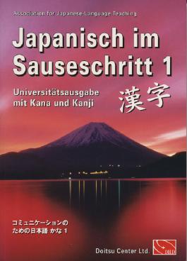 Universitätsausgabe mit Kana und Kanji für Anfänger