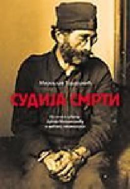 Sudija smrti - istina o sudjenju Drazi Mihailovicu i njegovoj likvidaciji