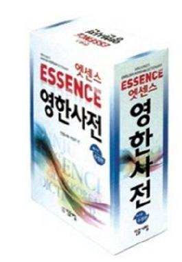 Minjung's Essence English-Korean Dictionary