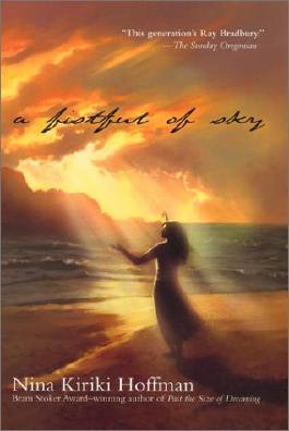 A Fistful of Sky
