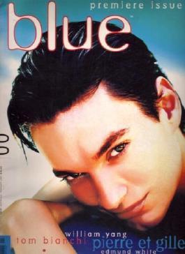 Blue #00, Premiere FIRST Issue, Blue 00 (Blue Magazine, #00)