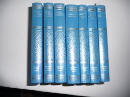 Reihe Weltbild-Bücherdienst (blau kunstlederartig) - Essays + Bret Harte / Erzählungen + N. Hawthorne / Erzählungen + R.L. Stevenson / Erzählungen + M. Twain / Erzählungen + E. Bellamy / Das Jahr 2000 + E.A. Poe / Erzählungen (7 Bücher)