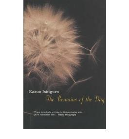 [(The Remains of the Day)] [Author: Kazuo Ishiguro] published on (April, 1999)