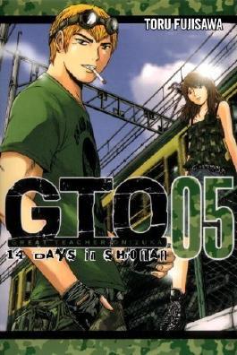 GTO: 14 Days in Shonan, Volume 5 (Great Teacher Onizuka) by Fujisawa, Tohru (2012) Paperback