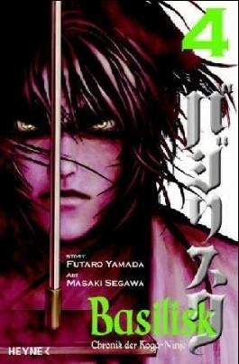 Basilisk: Chronik der Koga-Ninja Bd. 4 von Masaki Segawa (1. August 2005) Taschenbuch