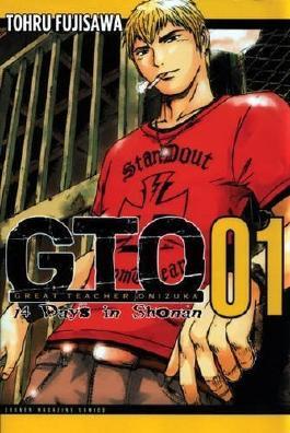 GTO: 14 Days in Shonan, Volume 1 (Great Teacher Onizuka) by Tohru Fujisawa (2012-01-31)