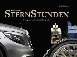 Sternstunden: Bewegende Momente der Geschichte by Christof Vieweg (2015-01-12)