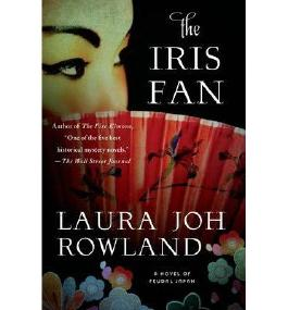 BY Rowland, Laura Joh ( Author ) [ THE IRIS FAN: A NOVEL OF FEUDAL JAPAN (SANO ICHIRO NOVELS #18) - STREET SMART ] Dec-2014 [ Hardcover ]