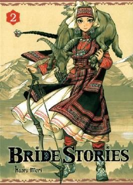 Bride Stories Vol.2