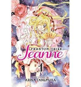 By Tanemura, Arina [ [ Phantom Thief Jeanne, Vol. 1 (Phantom Thief Jeanne #1) - Street Smart ] ] Mar-2014[ Paperback ]