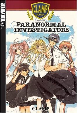 Clamp School Paranormal Investigators 1