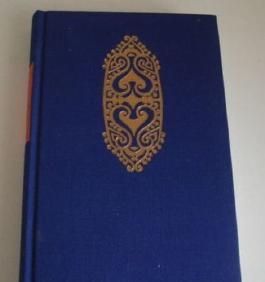 Dandin - Die merkwürdigen Erlebnisse und siegreichen Abenteuer des Prinzen von Magadha und seiner neun edlen Jugendgefährten