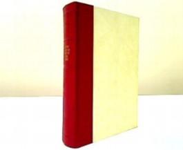 Goethe. Gesammelte Werke. Band VIII: Wilhelm Meisters Lehrjahre. Herausgegeben von Erwin Laaths