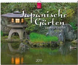 Japanische Gärten 2015 - Japanese Gardens 2015