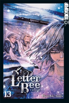 Letter Bee 13