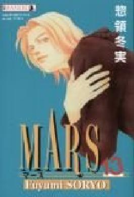 Mars t. 13