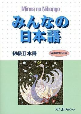 Minna No Nihongo: Bk. 2 by 3A Network published by 3A Corporation,Japan (1998)