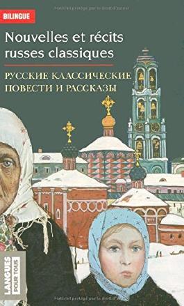 Nouvelles et récits russes classiques : Dostoïevski, Tchekhov, Tourgueniev, Tolstoï - Edition Bilingue