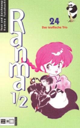 Ranma 1/2 / Das teuflische Trio