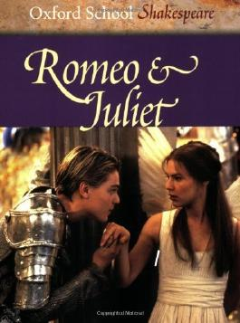 Romeo and Juliet (Oxford School Shakespeare) by Gill, Roma, Shakespeare, William (2005) Paperback