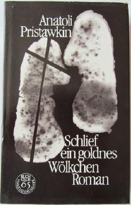 Schlief ein goldnes Wölkchen. Roman (Buchclub 65)
