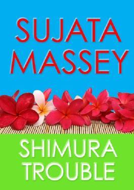 Shimura Trouble (Rei Shimura )