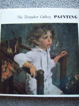 THE TRETYAKOV GALLERY - PAINTING