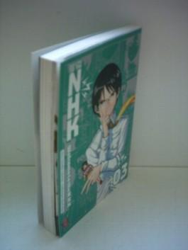 Tatshuhiko Takimoto: Welcome to the NHK [Band 3]