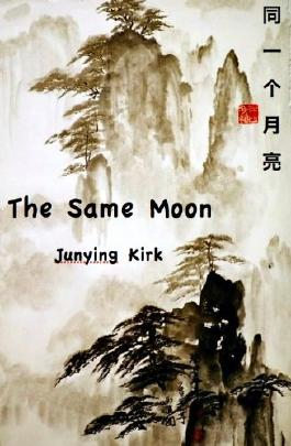The Same Moon (Journey To The West)