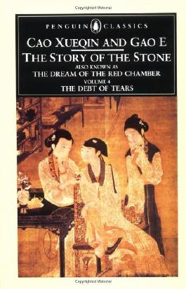 The Story of the Stone, or The Dream of the Red Chamber, Vol. 4: The Debt of Tears