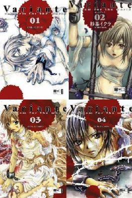 Variante - Manga-Set 1-4 - Komplett