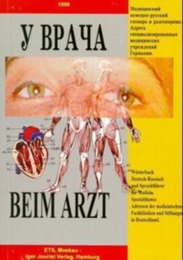 """""""Beim Arzt"""" - Wörterbuch Deutsch-Russisch und Sprachführer für Medizin"""