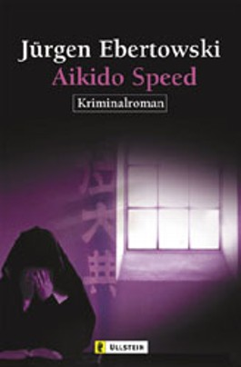 Aikido Speed