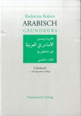 Arabisch Grundkurs. Komplett-Angebot: Lehrbuch, 2 Toncassetten, Übungsbuch & Schlüssel und 1 Toncassette / Arabisch Grundkurs
