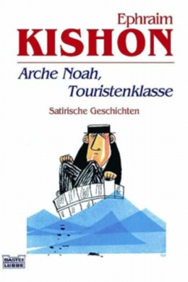 Arche Noah, Touristenklasse