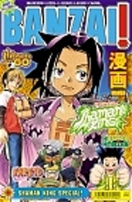 Banzai!. Bd.03/2006