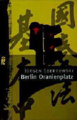 Berlin Oranienplatz